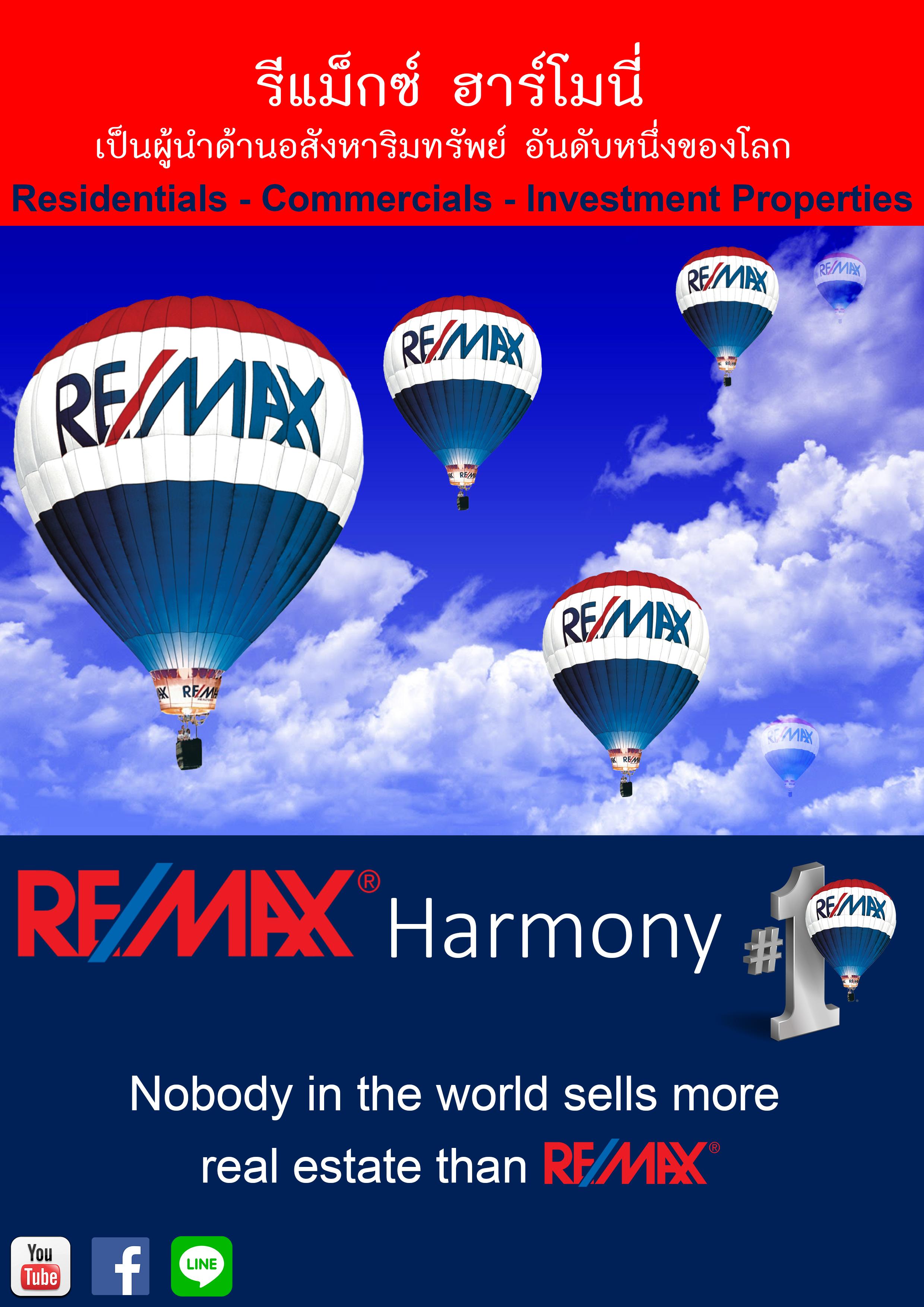 RE/MAX Harmony logo