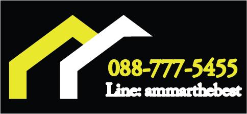 Agent - Ammar logo