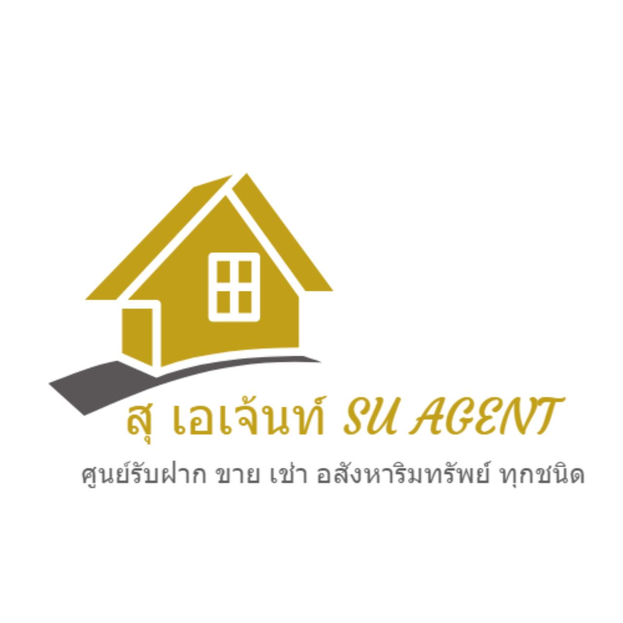 Su Agent Co.,Ltd logo