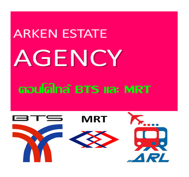 Arken Estate Agency Property Agency near BTS & MRT logo