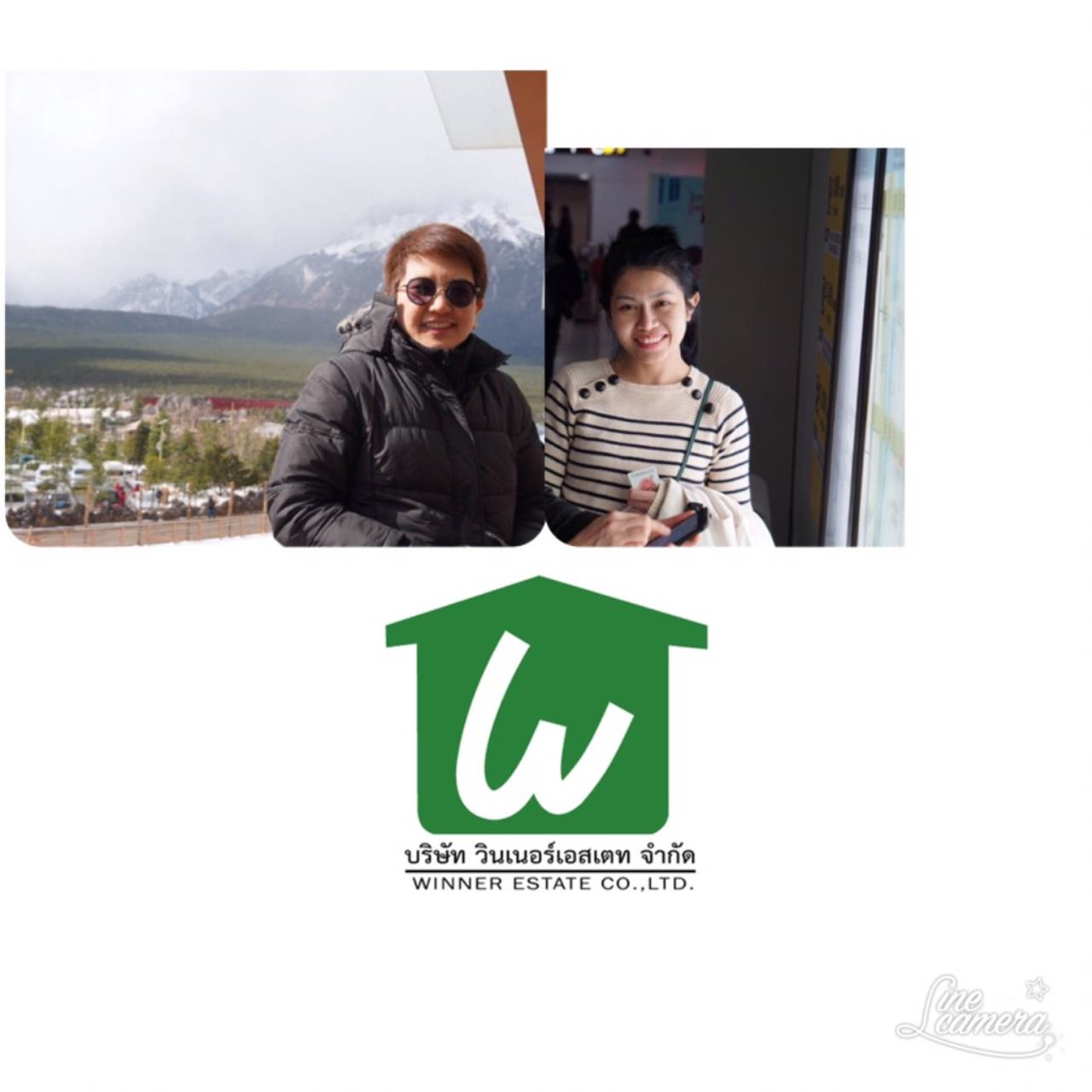 Agent - Yaowaluck logo