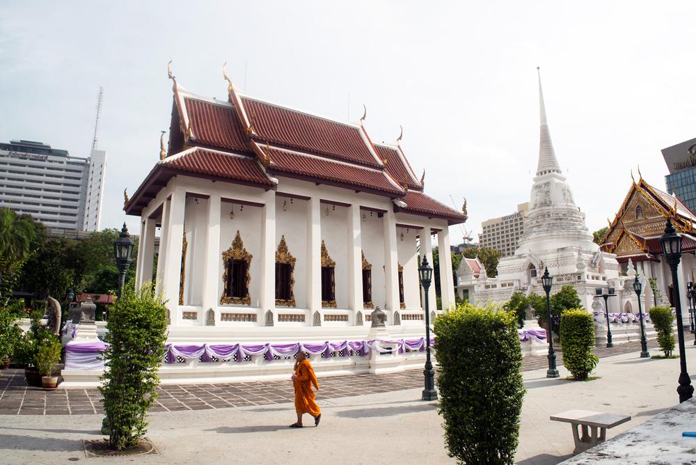 Siam 9
