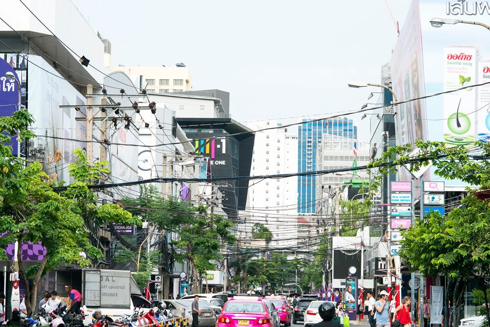 Siam 13