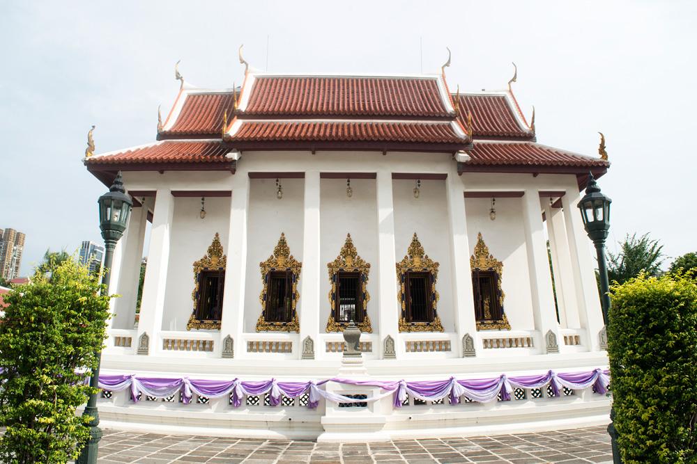 Siam 8