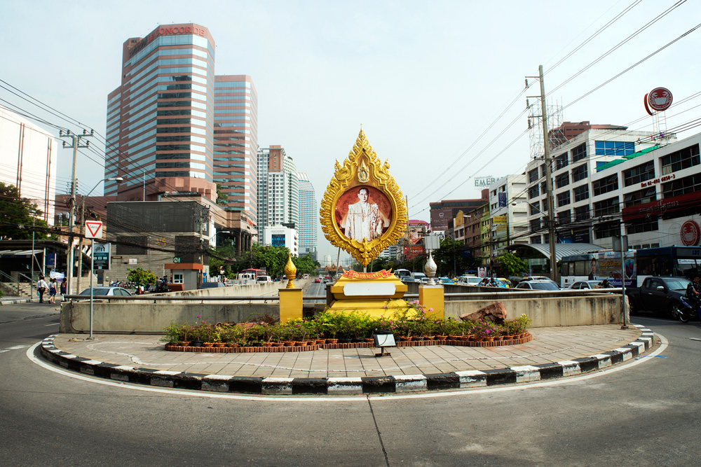 1 neighborhood huay kwang ratchadaphisek