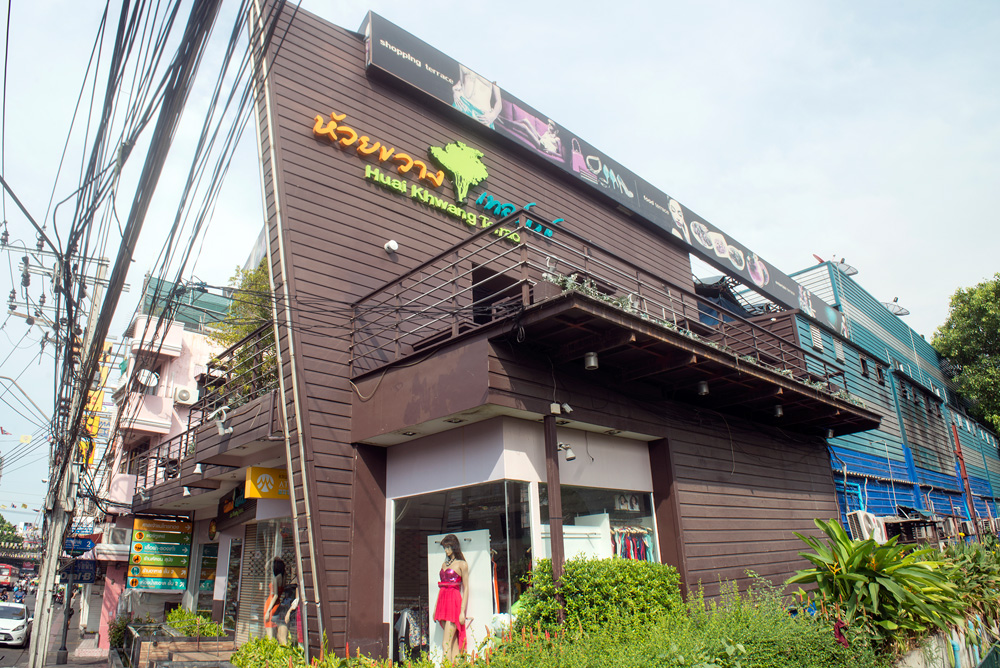 18 neighborhood huay kwang terrace