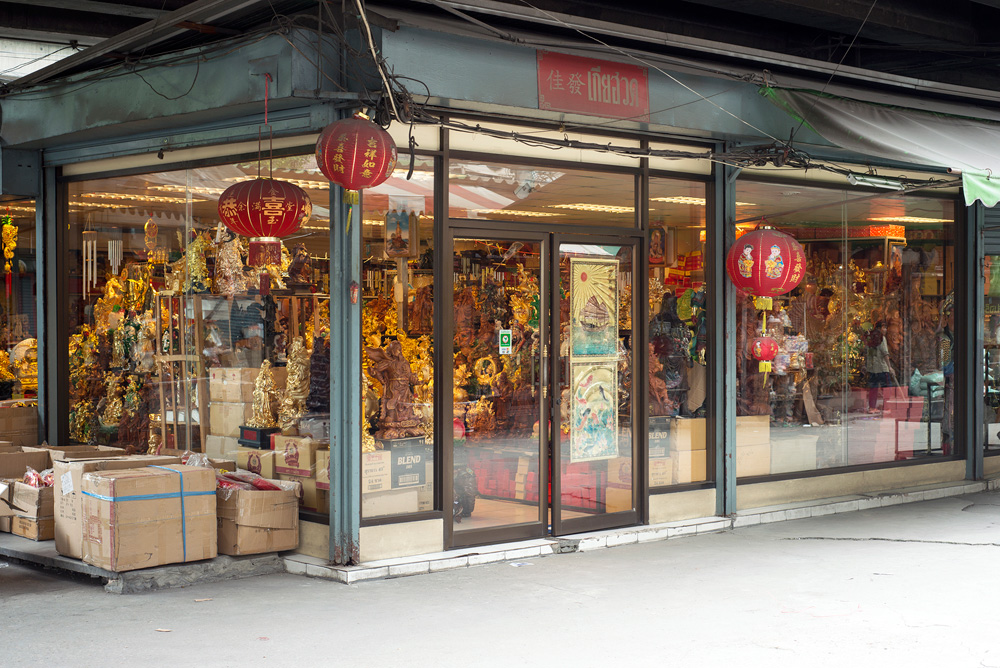 16 neighborhood klong toei chinese shop