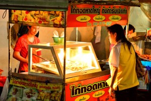 Neighborhood Lat Phrao
