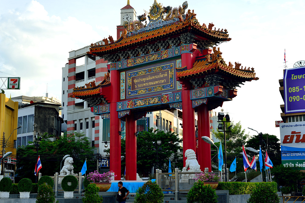 25 neighborhood china town gate