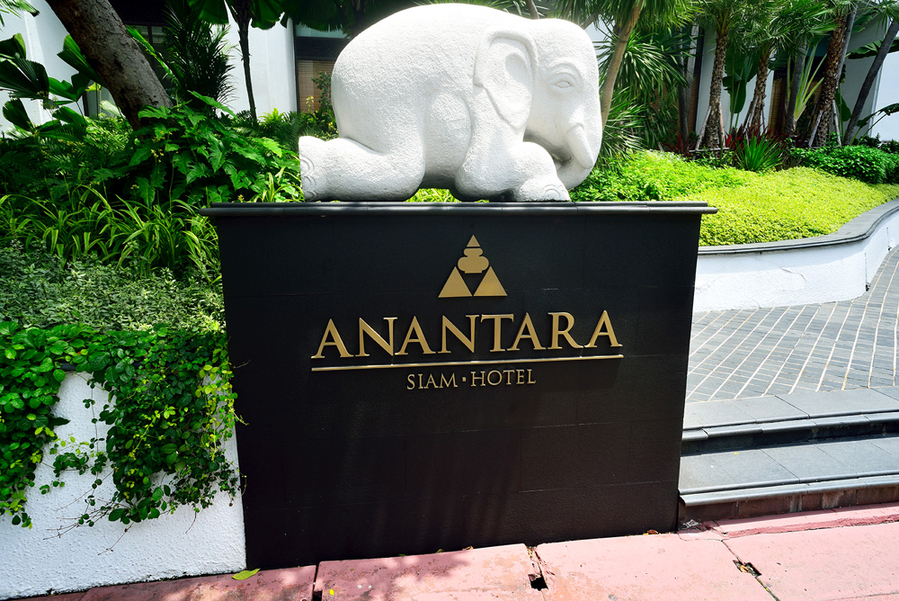 20neighborhood ratchadamri anantara