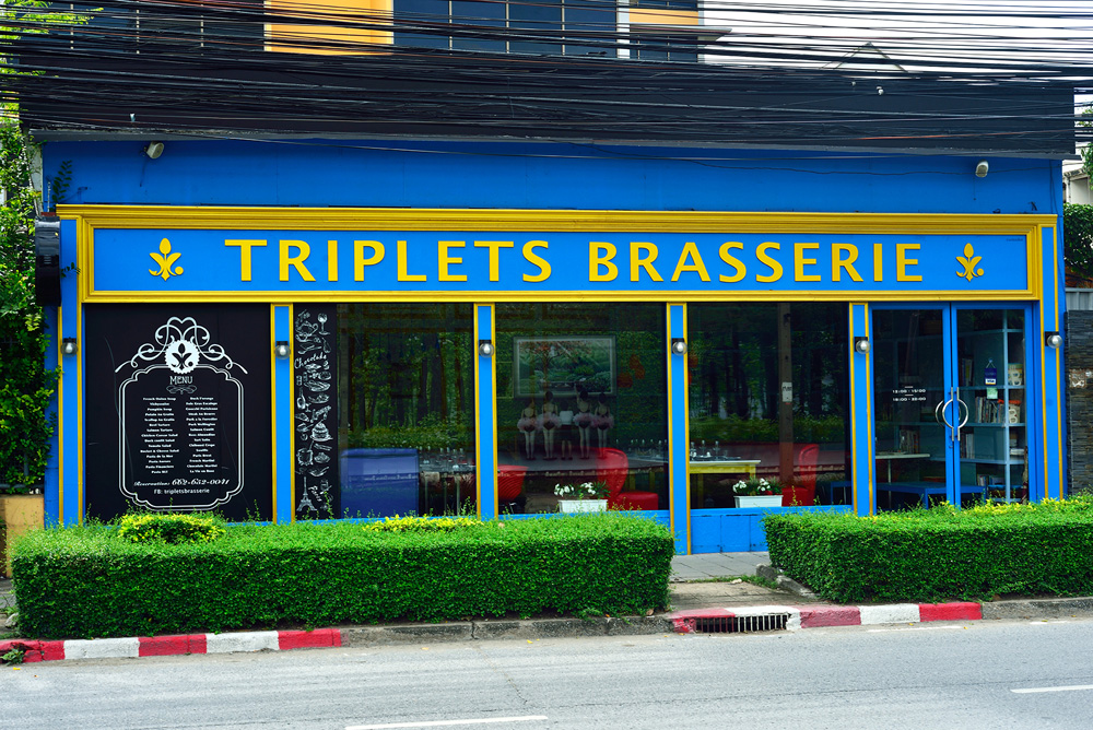 25neighborhood ratchadamri triplets brasserie