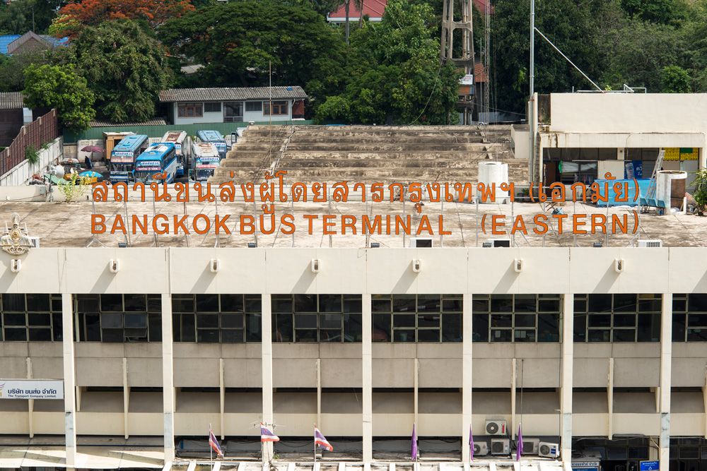 2 neighborhood ekkamai bus terminal