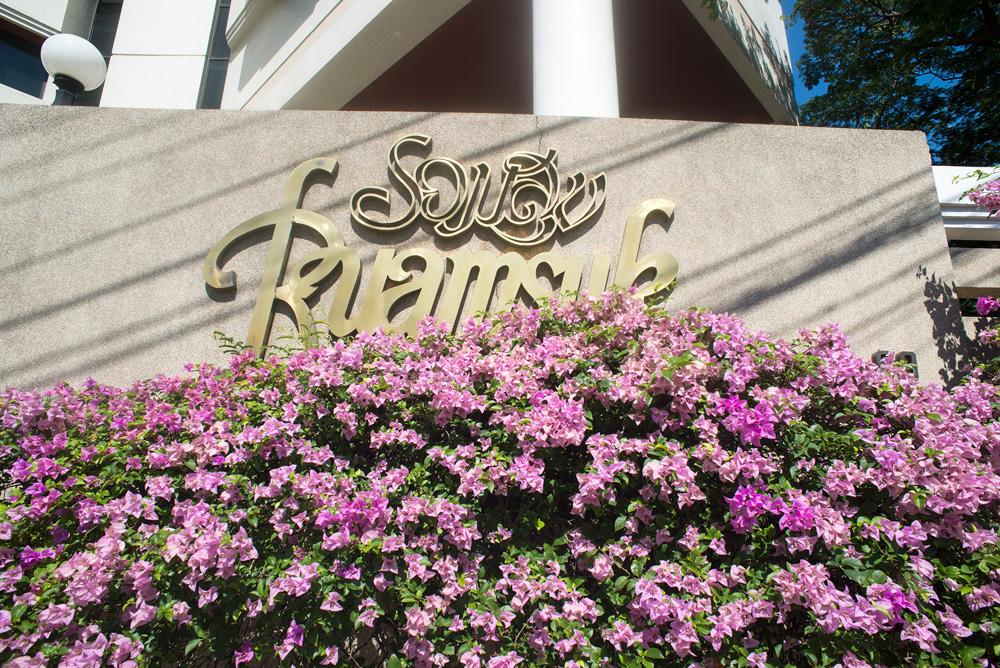 4project ruamsuk condo thong lor