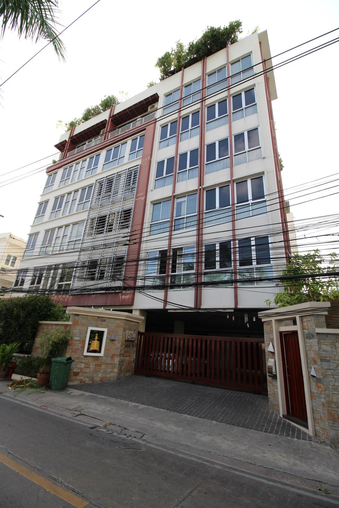 s16 residence sukhumvit 16