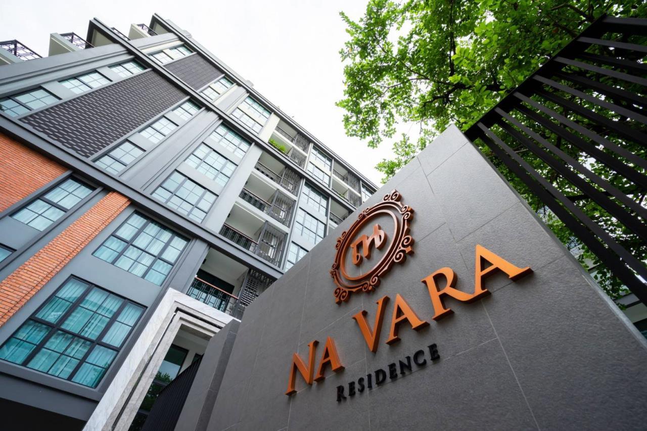 Propfit Agency's 1 Br Condo at Na Vara Residence 3