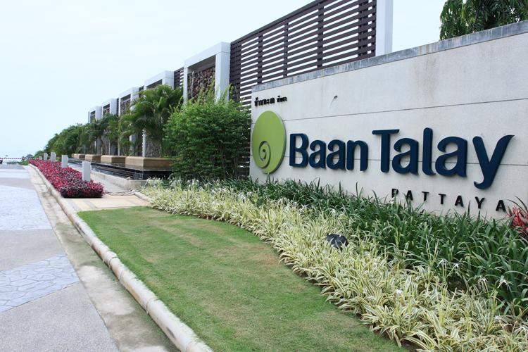 Baan Talay Pattaya 6