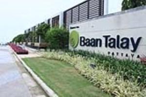 โครงการ Baan Talay Pattaya