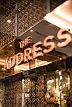 The Address 61