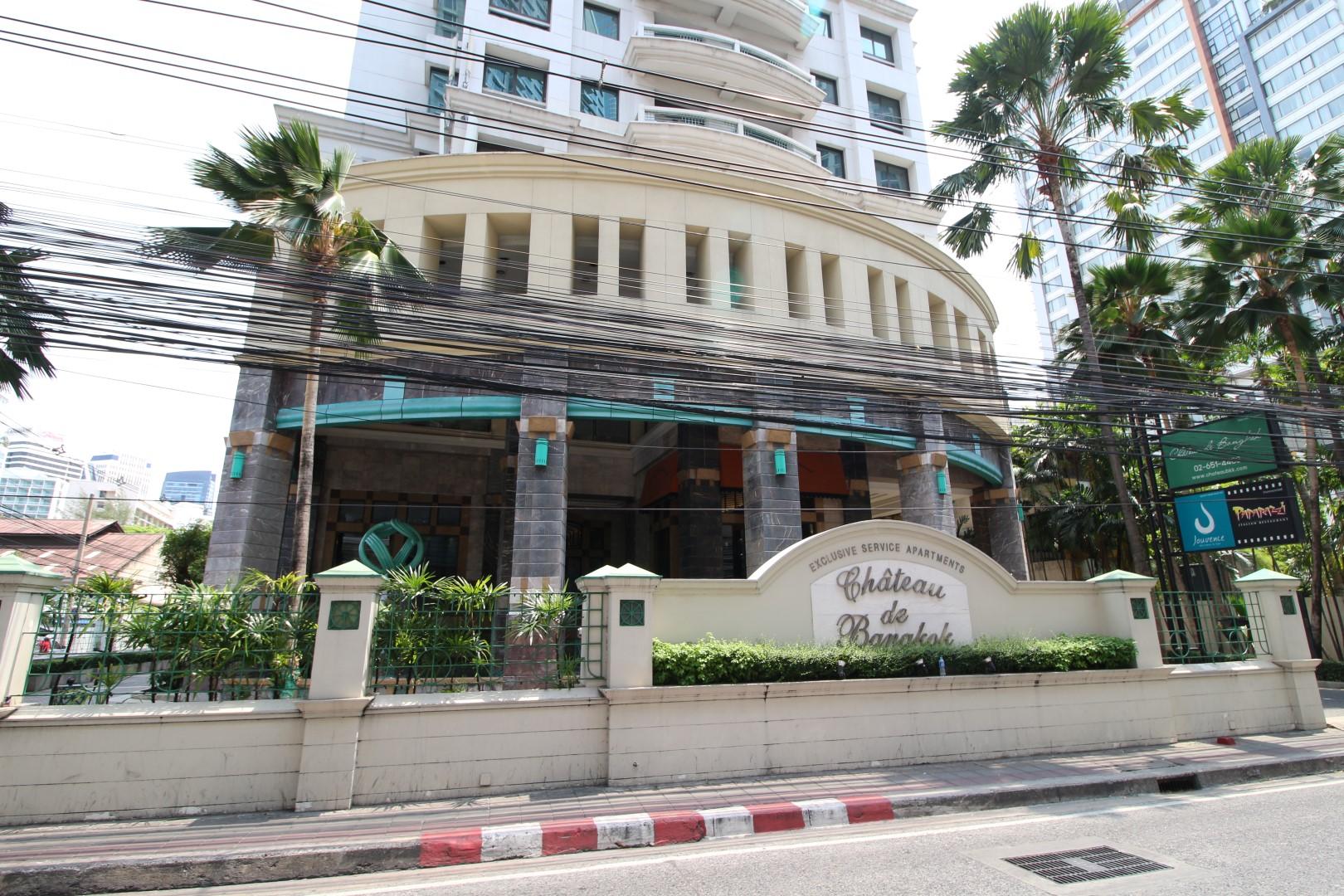 chateu de bangkok apartment 1