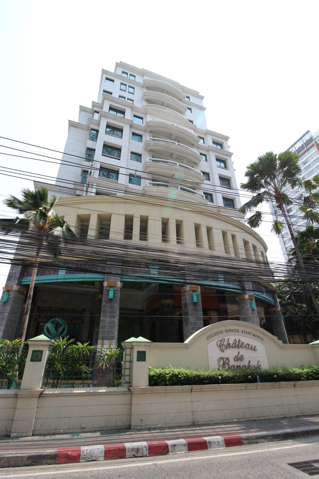 chateu de bangkok apartment 2