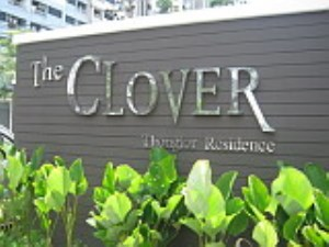 The Clover Thonglor