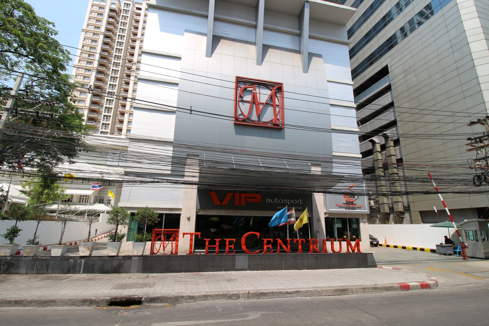the centrium sukhumvit 2