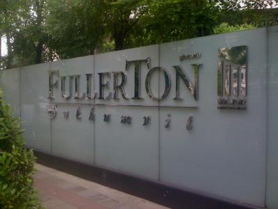 Fullerton Sukhumvit 3