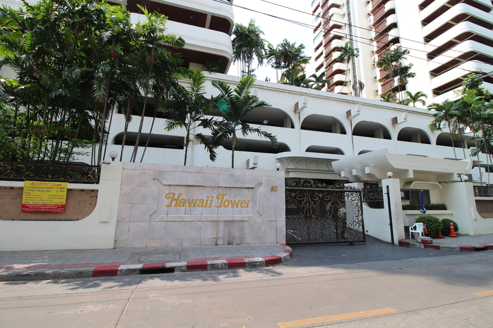 project hawaii tower sukhumvit 1