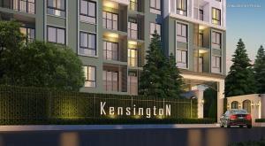 Kensington Phahol-Kaset (เคนซิงตัน พหล-เกษตร)