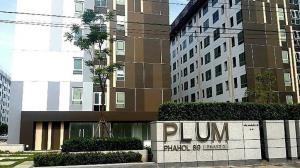 Project Plum Condo Phaholyothin 89