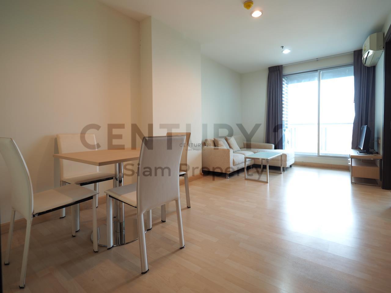 Century21 Siam Property Agency's Rhythm Ratchada 3