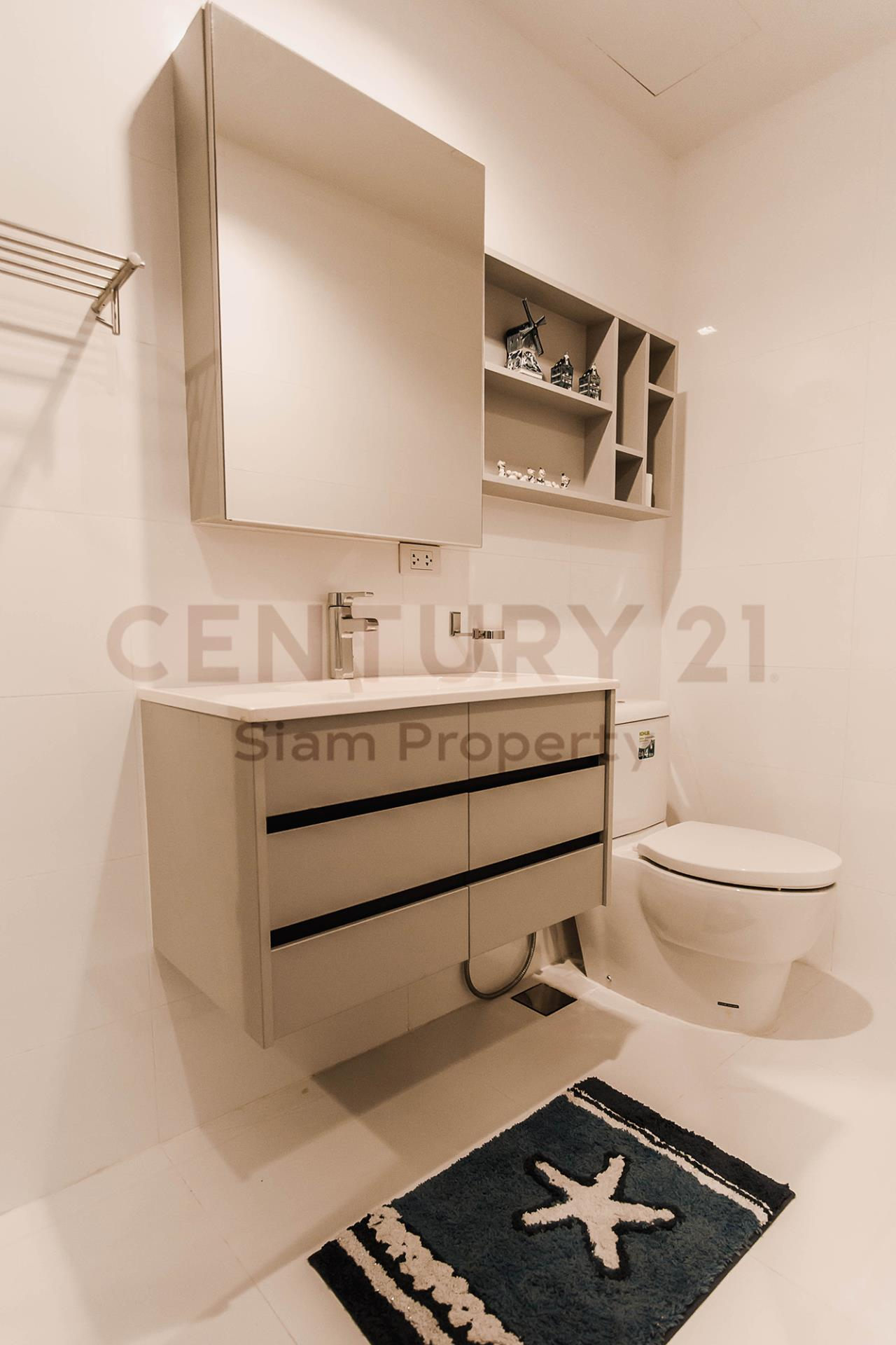 Century21 Siam Property Agency's HQ 15