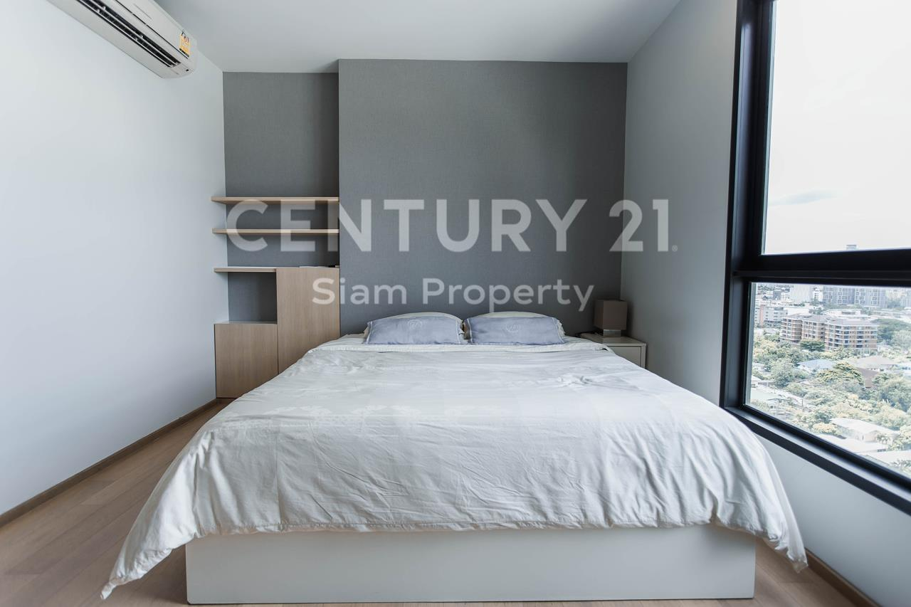 Century21 Siam Property Agency's HQ 10