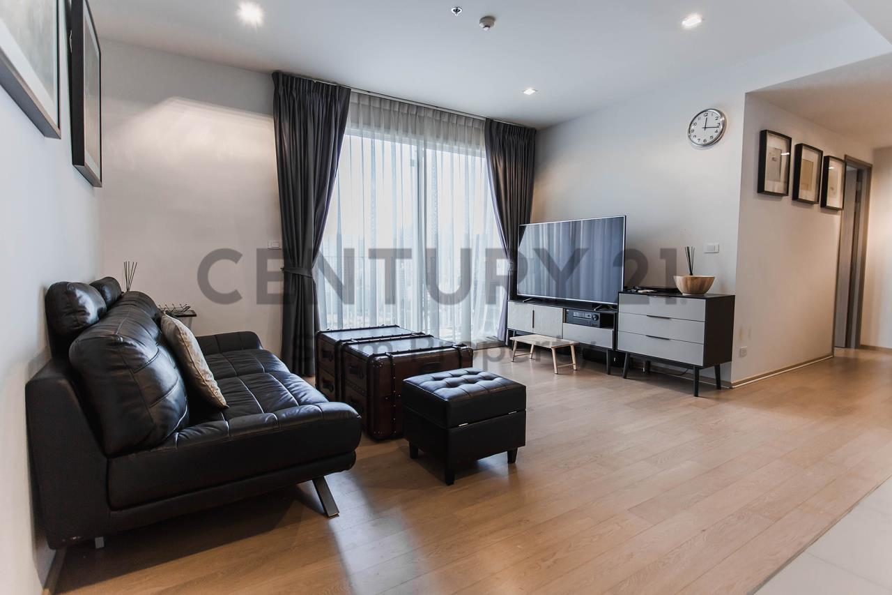 Century21 Siam Property Agency's HQ 1