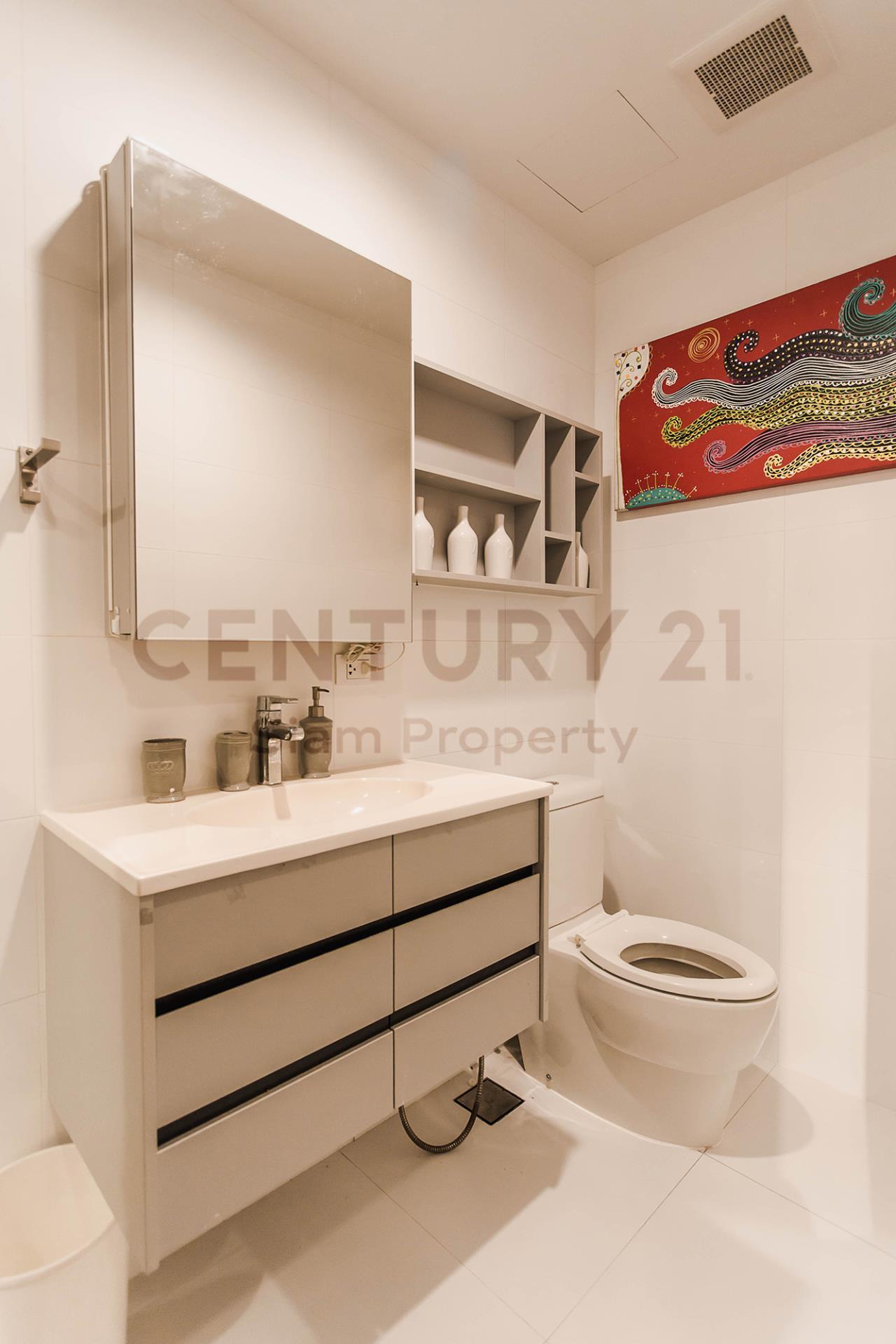Century21 Siam Property Agency's HQ 7