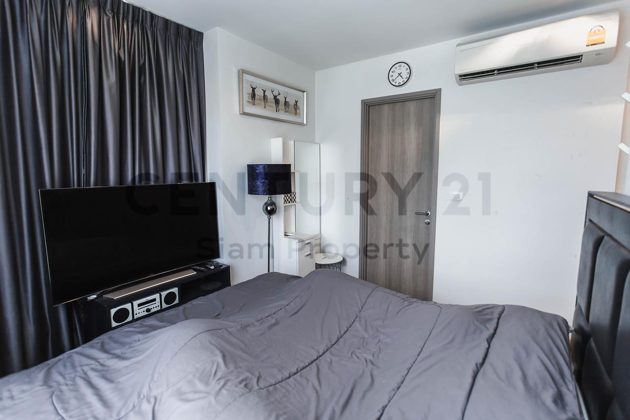 Century21 Siam Property Agency's HQ 12