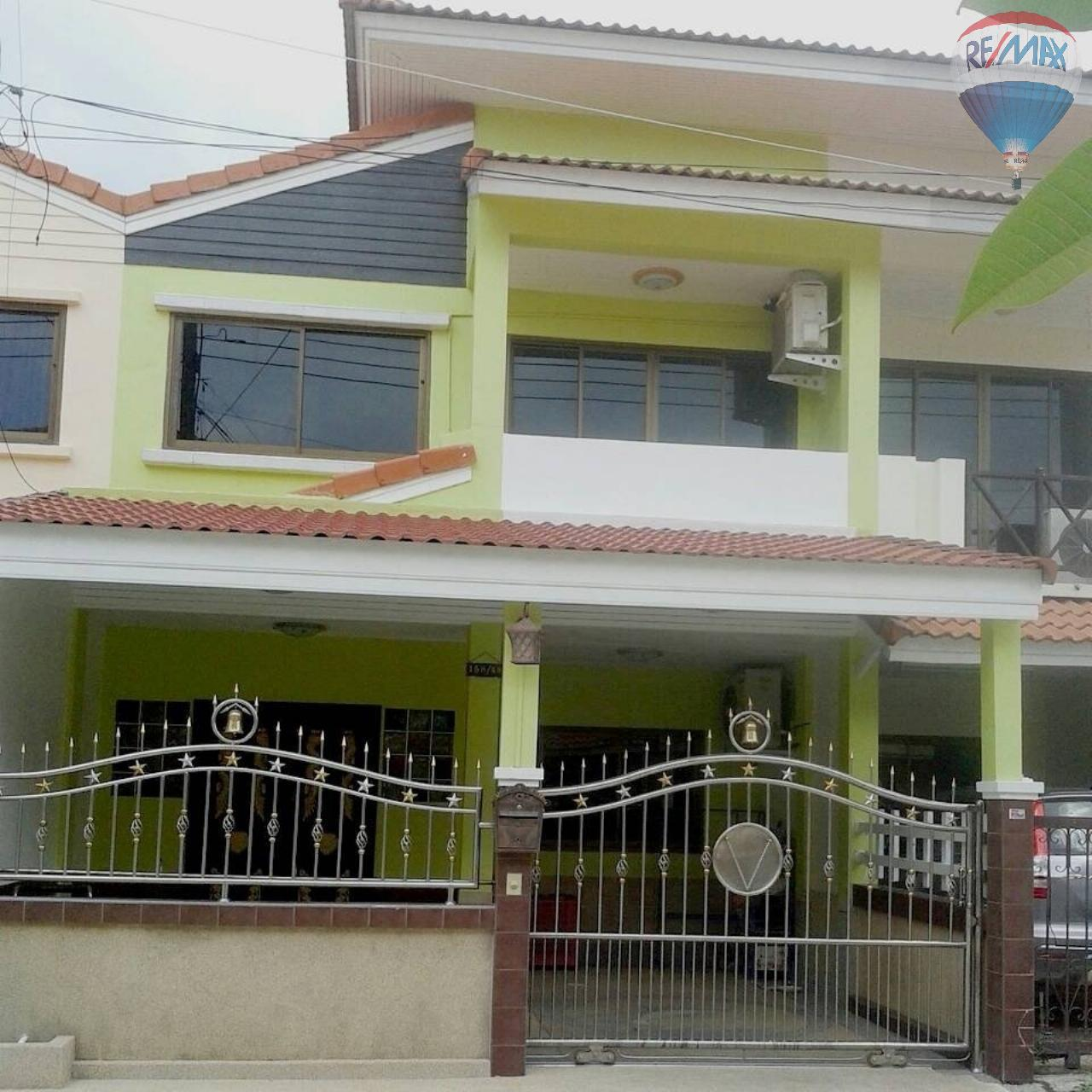 RE/MAX Top Properties Agency's Patong good house for Sale  1