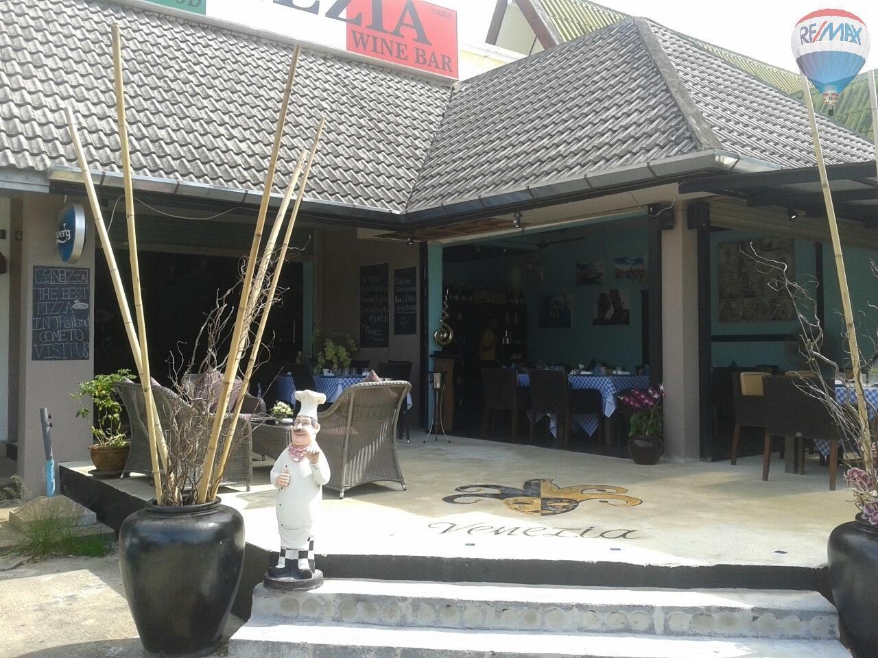RE/MAX Top Properties Agency's Bangtao Italian Restaurant/Pizzeria for Sale 1
