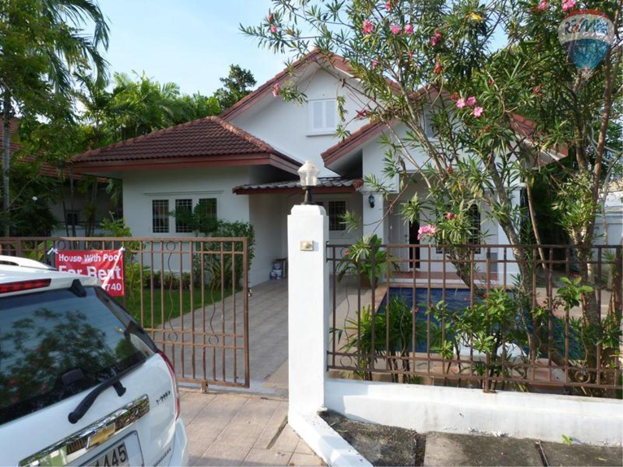 RE/MAX Top Properties Agency's Villa For Rent Land & House Chalong 5