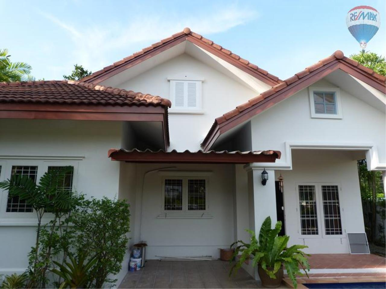 RE/MAX Top Properties Agency's Villa For Rent Land & House Chalong 6