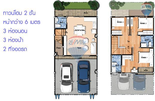 RE/MAX Top Properties Agency's Duo Townhome 3 Bedroom close to The Sri Sunthorn Municipality in Thalang 2