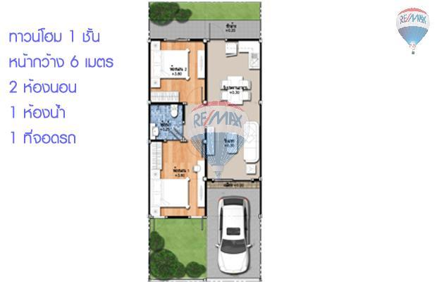 RE/MAX Top Properties Agency's Duo Townhome 3 Bedroom close to The Sri Sunthorn Municipality in Thalang 9