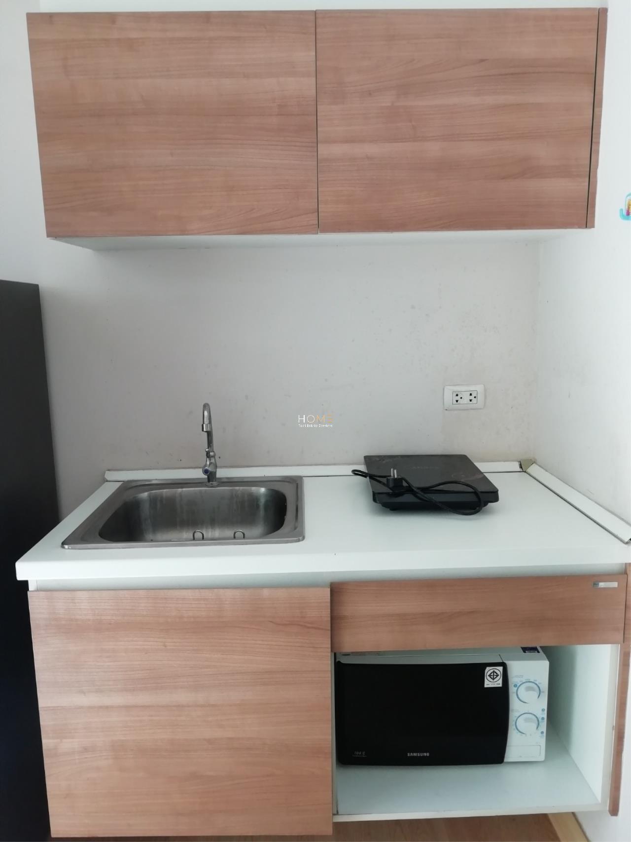 HOME - Real Estate Services Agency's Emerald Residence Ratchada / 1 Bed (FOR SALE & RENT), เอมเมอรัลด์ เรสซิเดนท์ รัชดา / 1 ห้องนอน (ขายและให้เช่า) Nub045 3