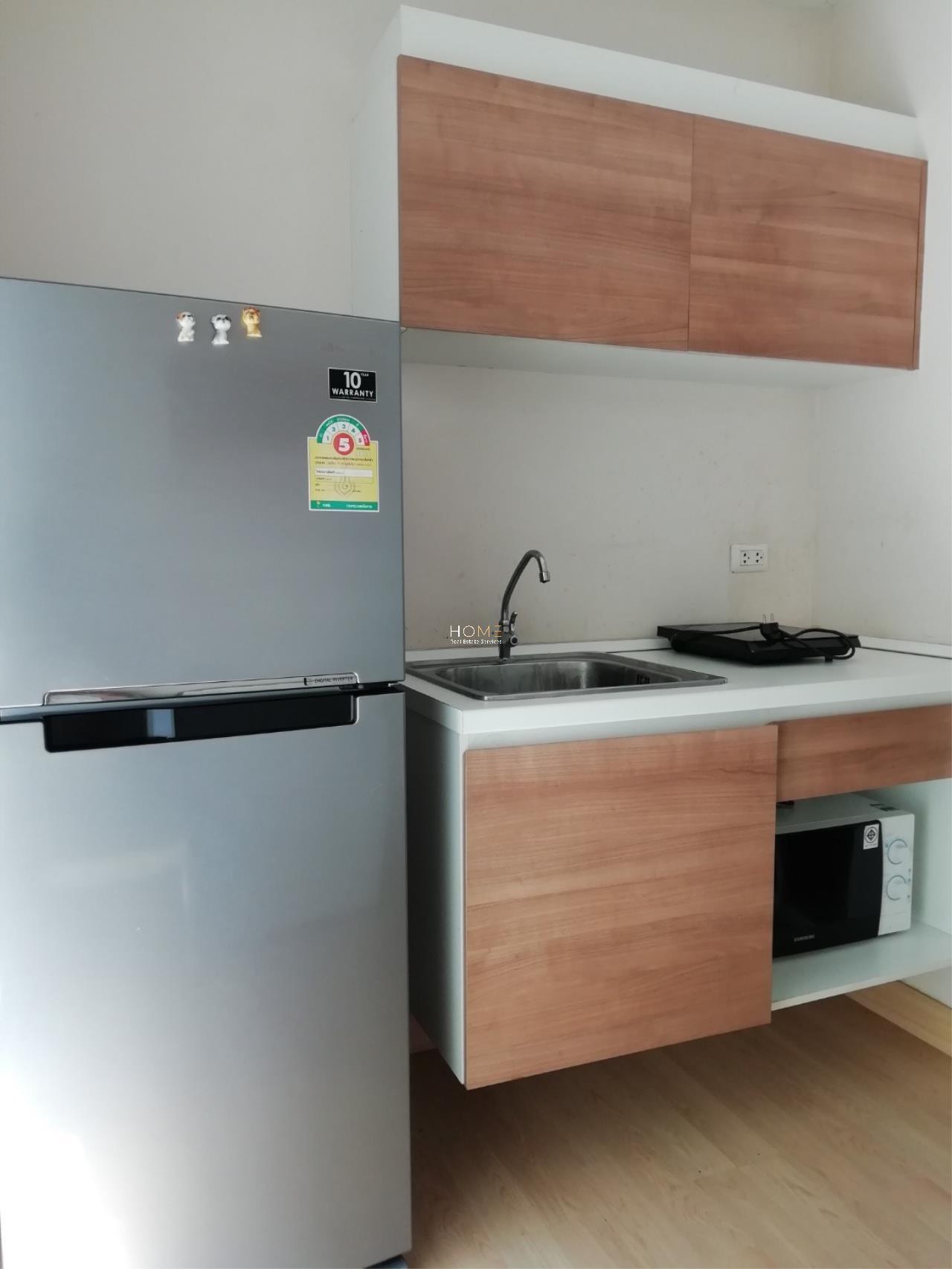 HOME - Real Estate Services Agency's Emerald Residence Ratchada / 1 Bed (FOR SALE & RENT), เอมเมอรัลด์ เรสซิเดนท์ รัชดา / 1 ห้องนอน (ขายและให้เช่า) Nub045 9