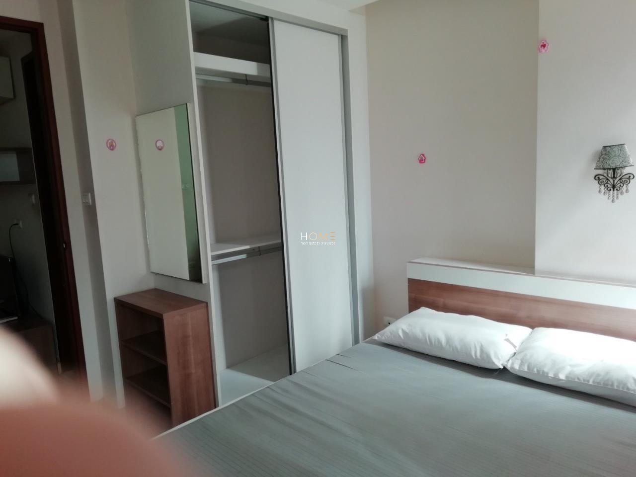 HOME - Real Estate Services Agency's Emerald Residence Ratchada / 1 Bed (FOR SALE & RENT), เอมเมอรัลด์ เรสซิเดนท์ รัชดา / 1 ห้องนอน (ขายและให้เช่า) Nub045 6