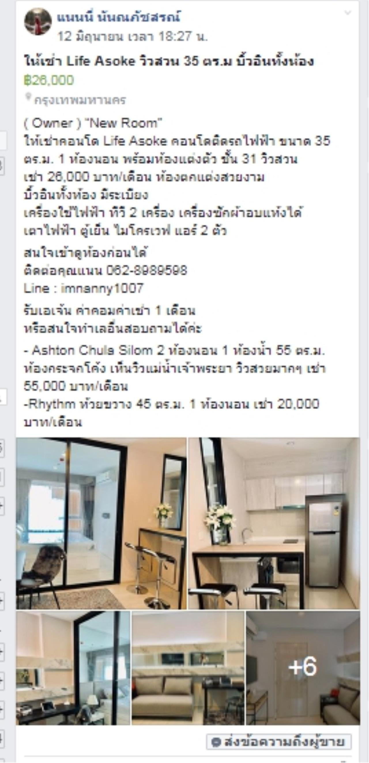 Bangkok Living Home Agency's Life Asoke 11
