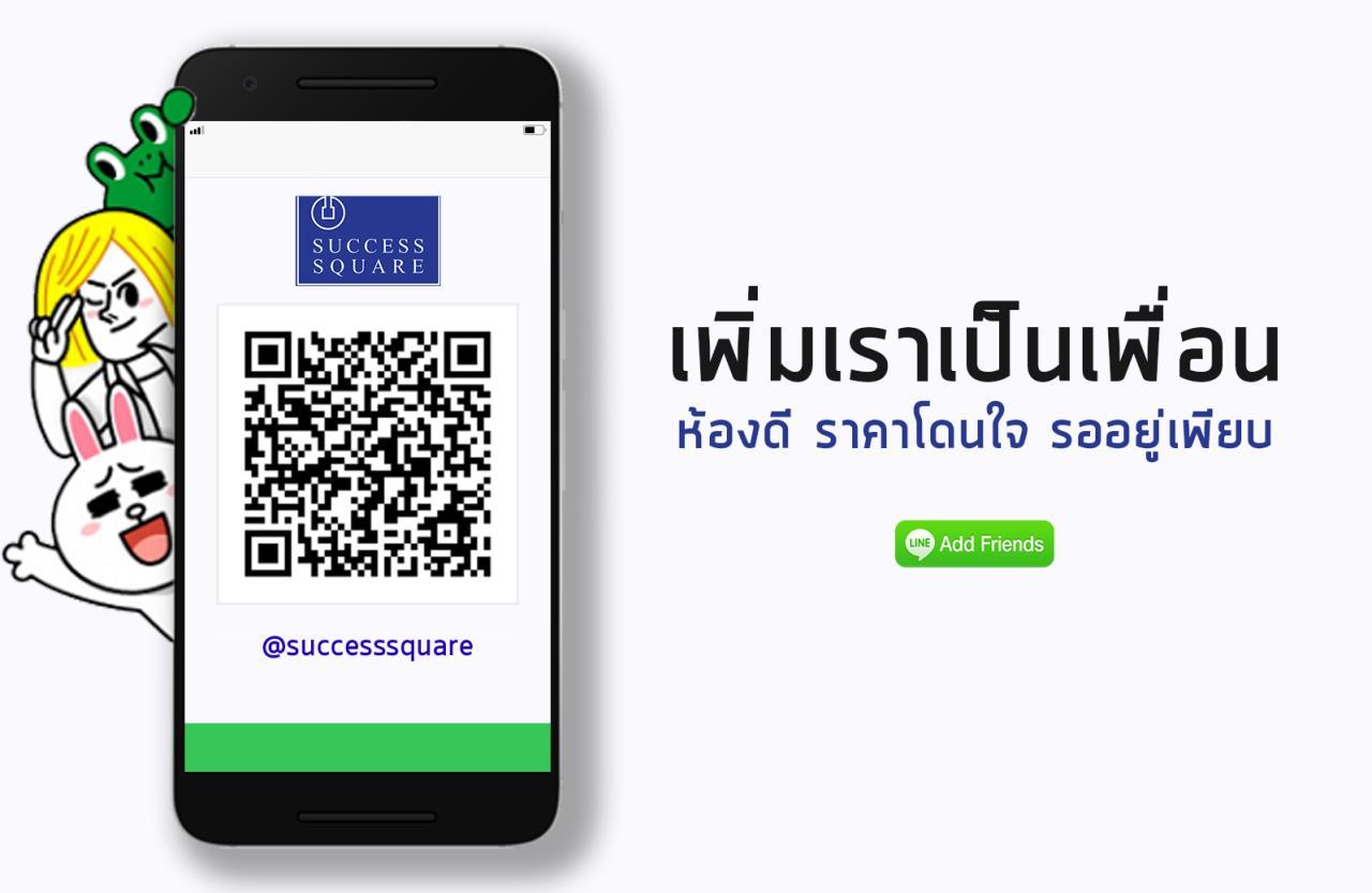 Success Square Agency's The Line Jatujak Morchit 6