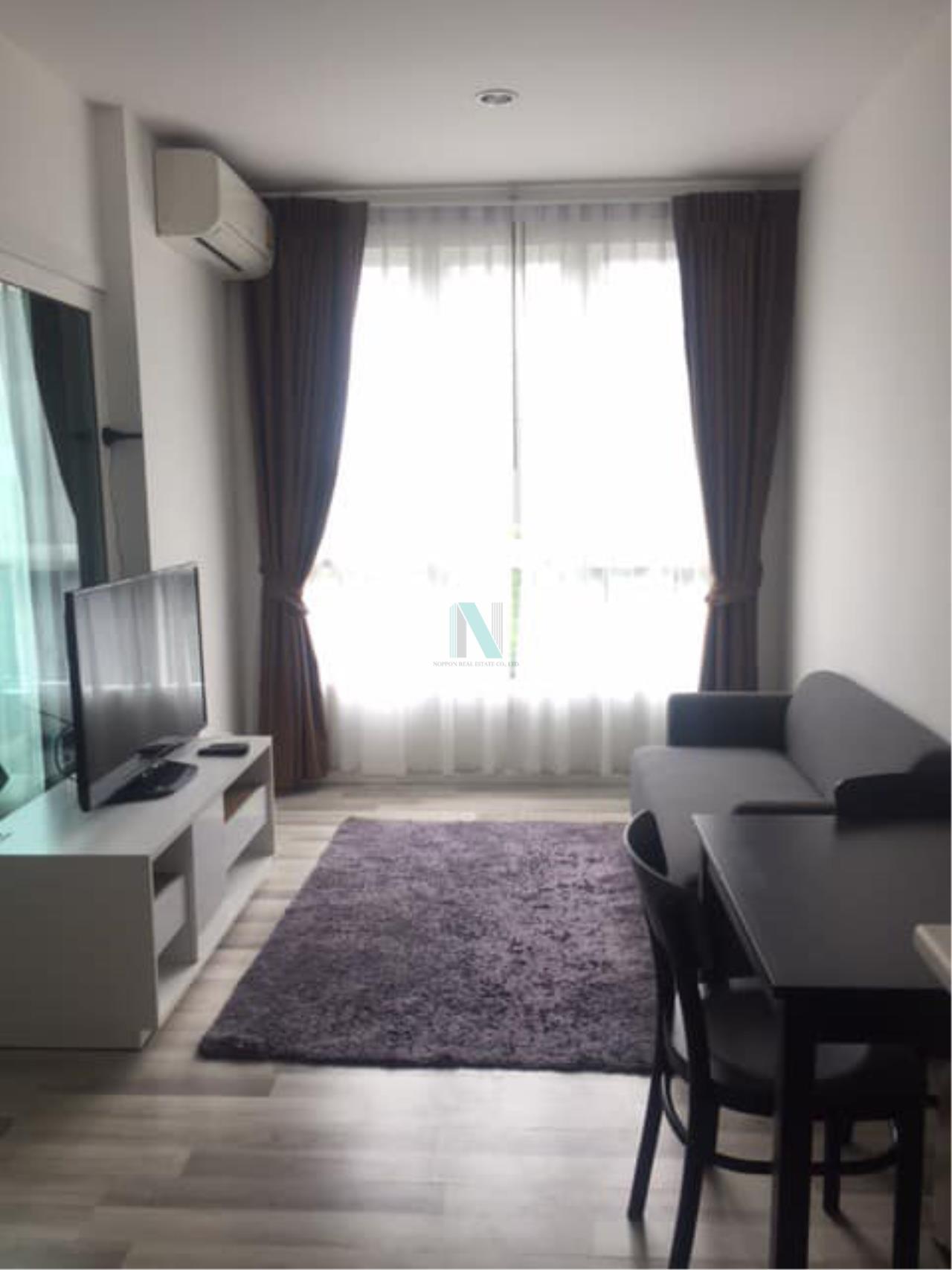 NOPPON REAL ESTATE CO.,LTD.  Agency's For Rent The Key Sathorn-Ratchaphruek 1 bed 1 bath 31 sqm BTS Wutthakat 1