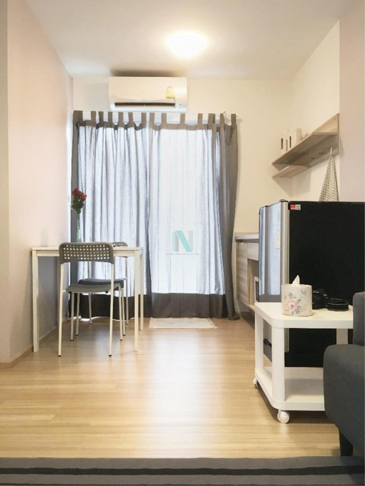 NOPPON REAL ESTATE CO.,LTD.  Agency's For Rent Plum Condo Chaengwattana Station Phase 2 1 Bedroom 3rd Floor 3