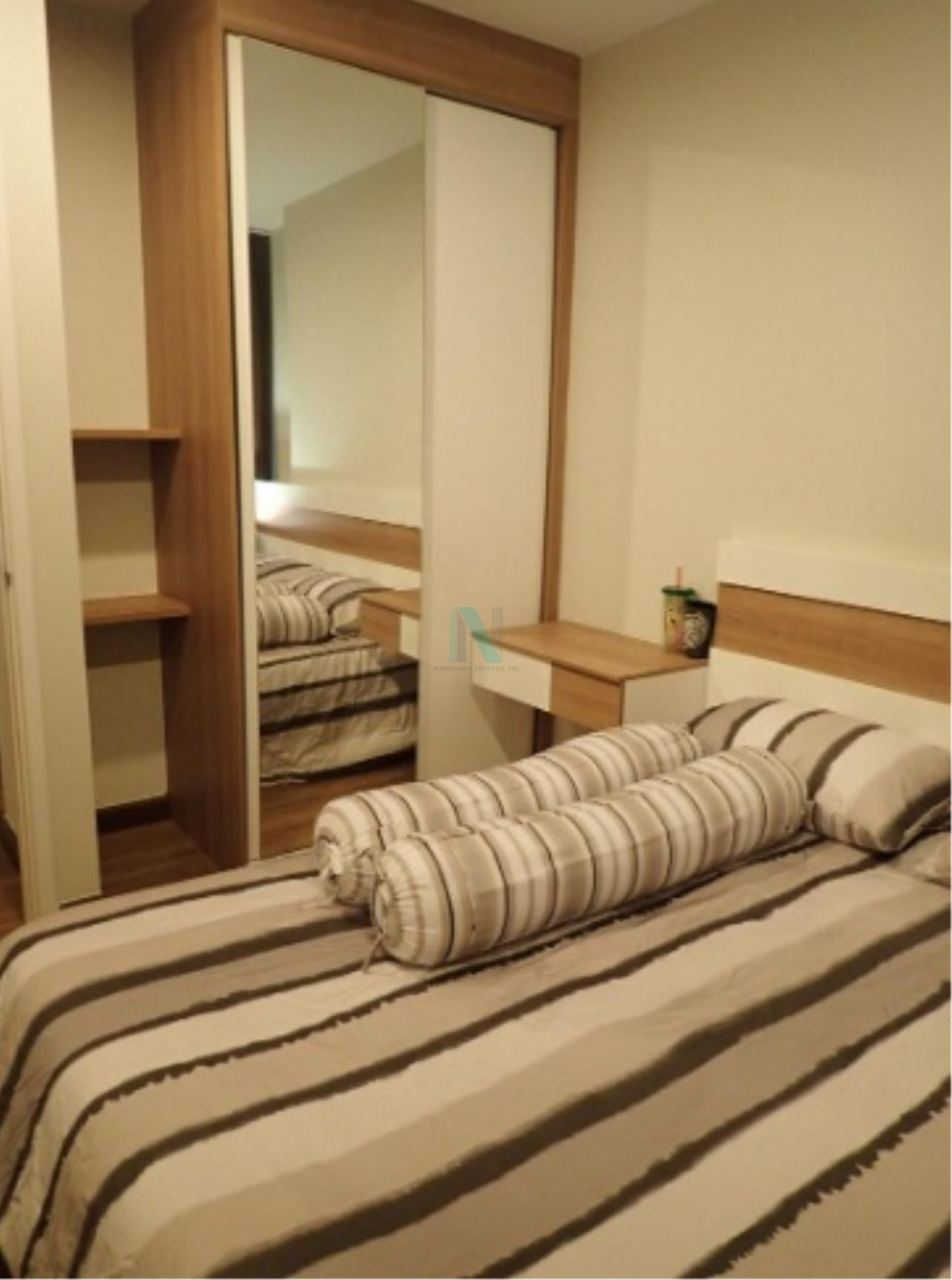 NOPPON REAL ESTATE CO.,LTD.  Agency's For rent, Centric Tiwanon, size 33 sq.m., 1 bedroom, 1 bathroom, fully furnished, ready to move in 1